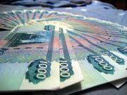 Кредиты,  деньги до зарплаты